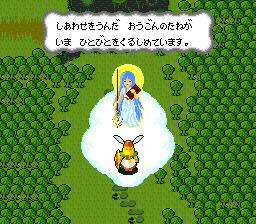 Valkyrie No Densetsu 01