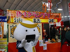 IMG_0569-furusa.jpg