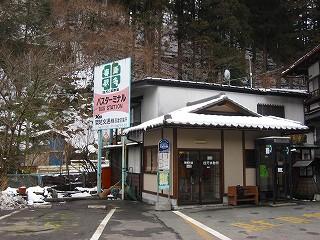 IMG_1628-sumakankou.jpg