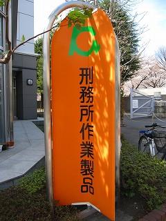 IMG_2275-nakanokei.jpg
