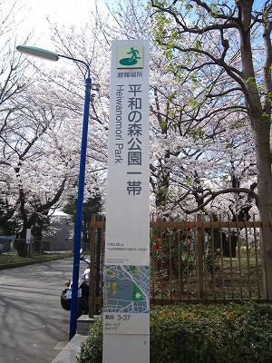 IMG_2297-nakanokei.jpg