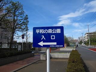 IMG_2299-nakanokei.jpg