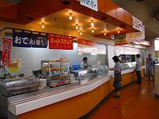 IMG_3576-hokudai1.jpg