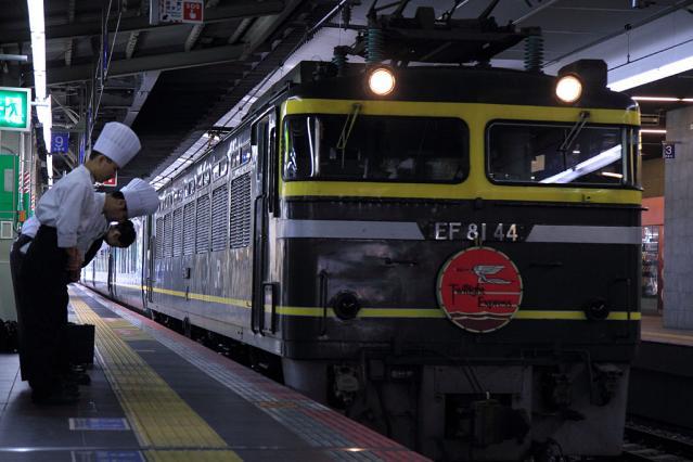 20111212.jpg