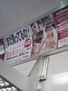 20051221120307