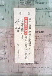 20051222125711