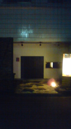 20081226132709.jpg