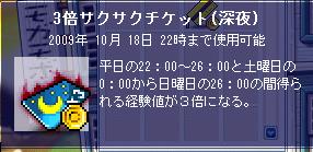 めいぷる0009