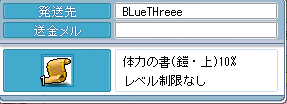 めいぷる0001