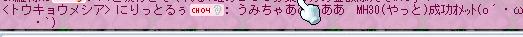 めいぷる0008