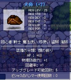 めいぷる0007