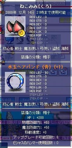 Maple091012_141653.jpg