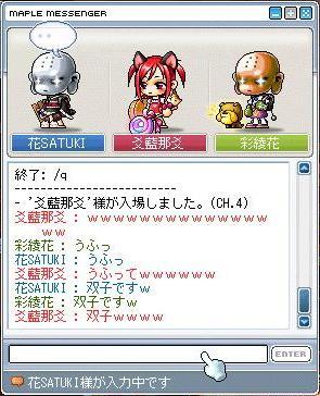 Maple091101_150155.jpg
