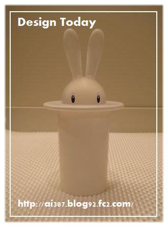 Bunny002.jpg