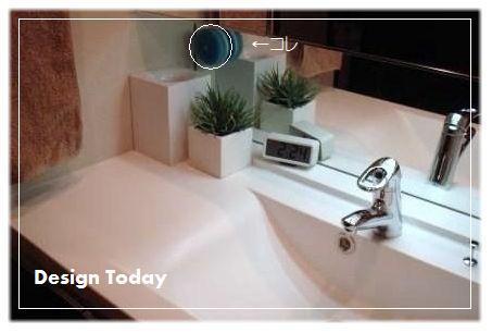 bath02_c.jpg