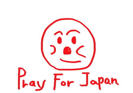 japan6.jpg