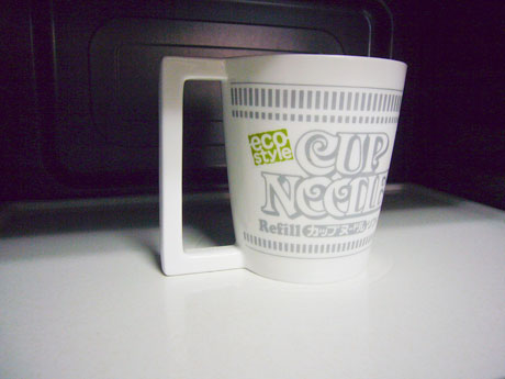 cupneedle.jpg
