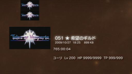 セーブデータ_765:00:04