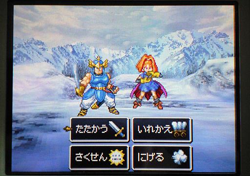 DS版ドラクエ6_モシャス