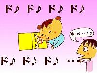 s-音楽遊び2