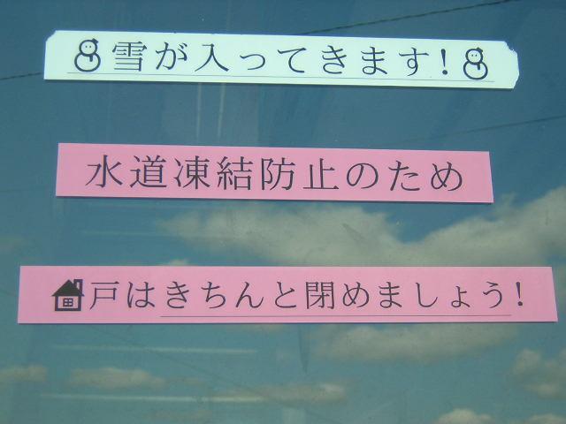 2009_0515_083447-DSCN8445.jpg