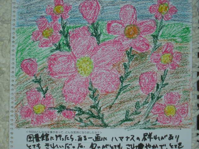 2009_1010_152905-DSCN8752.jpg