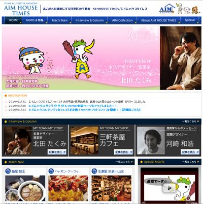 aimhousetimes_vol29.jpg