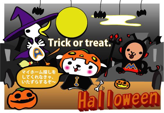 happys_halloween02.jpg