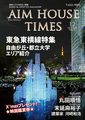 times_cover_R.jpg