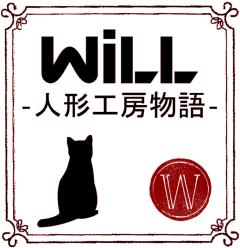 WiLL表紙