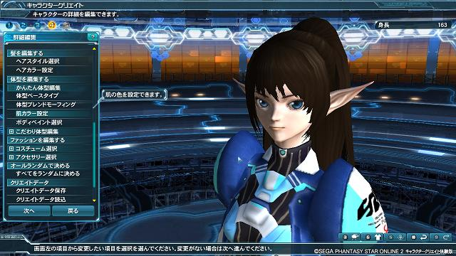 PSO2のFEARLESS