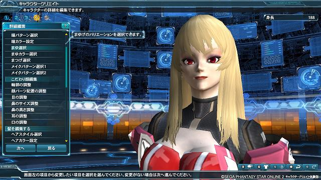 PSO2のGUILTLESS