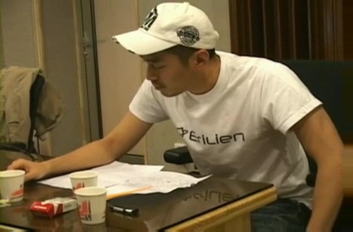 090212 Eric at Recording studio for Yes! [TOP starzone].flv_000040600