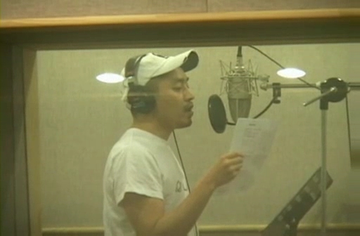090212 Eric at Recording studio for Yes! [TOP starzone].flv_000047300
