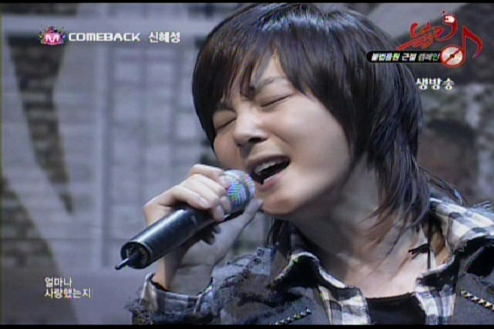 090219 mnet m!countdown - Hyesung Comeback Why Did You Call...perf (HD) [720x480][360Kpop.com].avi_000096096