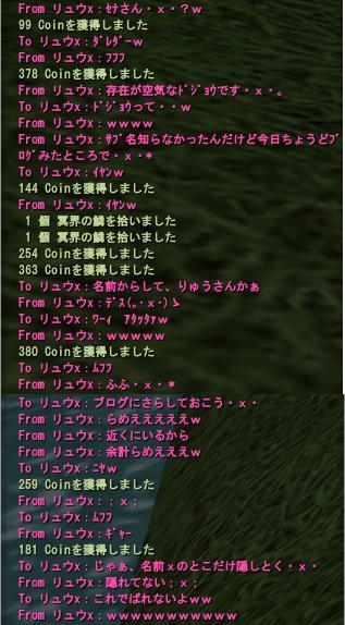 1130-03.jpg