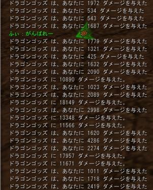 1202-02.jpg
