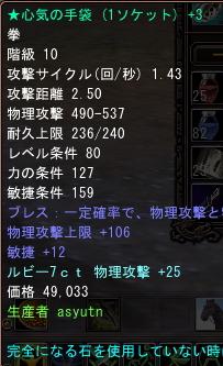 1225-01.jpg