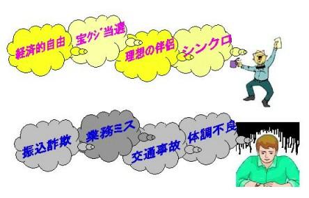 20070218002704.jpg