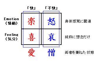 20070223083003.jpg