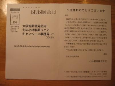 20070301215643.jpg