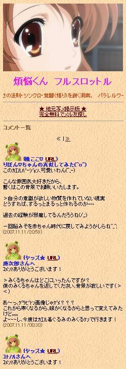 20071111232351.jpg