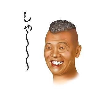 udo_3.jpg