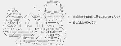 yuo_netlab_01.jpg