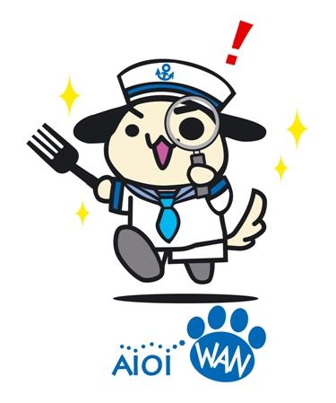 AIOIWAN--水兵さん縮小