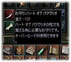 2005012505.jpg