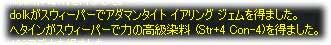 2005052503.jpg