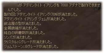 2005061501.jpg