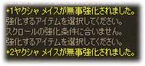 2005061703.jpg