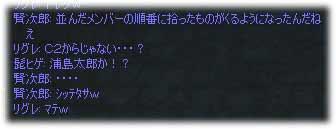 2005061804.jpg